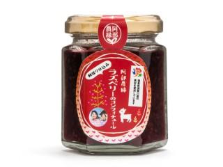 abe-jam-raspberry