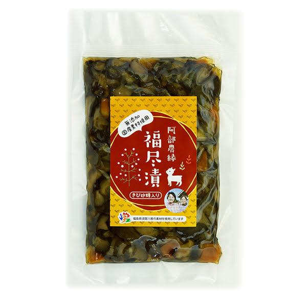 abe-fukujin